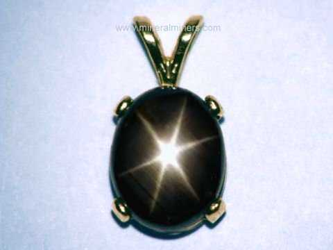 Beautiful Black star sapphire  oval sapphire cabochon  black sapphire cab  jewelry supplies  star sapphire  3ct